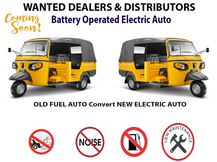 electric auto manufacturers